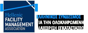 HFMA-logo-syndesmos